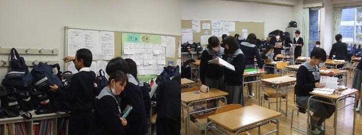 考査が近づくと、カバンは後ろにまとめます。先生が教室に来るギリギリまで教科書と向き合っていました。