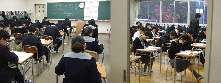 考査開始。どの教室もピリピリしています。