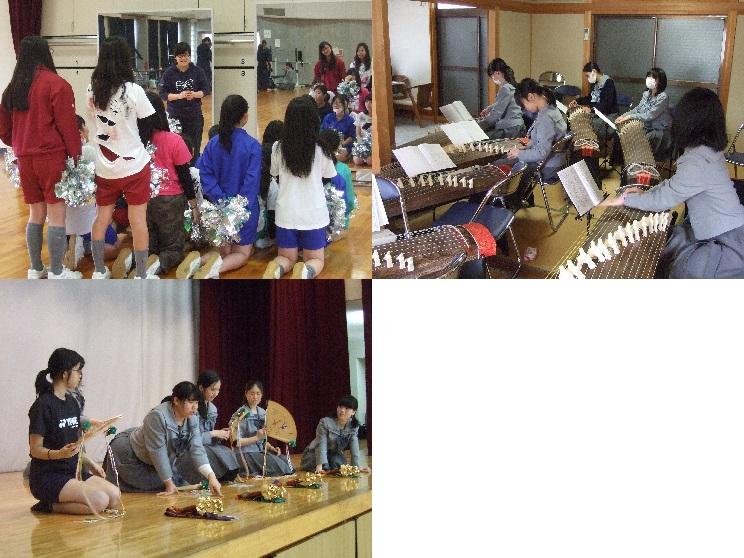 部活動も本格的に再開。4月6日に新入生歓迎会に向け、練習にも熱が入ります。上段左は創作ダンス部、上段右は筝曲部、下段左は古典芸能部です。