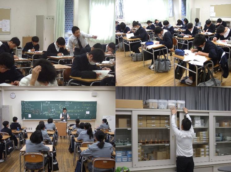 各教室の様子です。右下は授業に向けて実験器具の確認をしている竹内先生です。